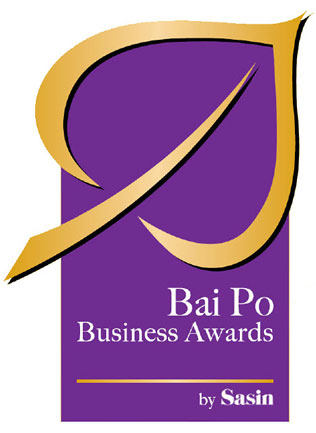 Bai Po Business Awards 2020